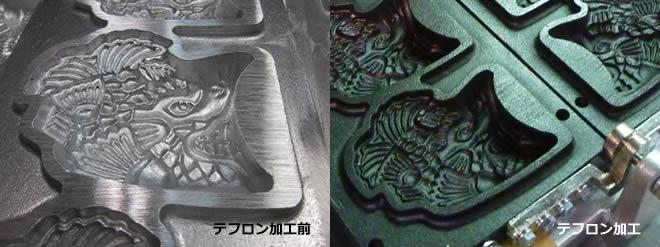 シャチホコ型 オリジナルたい焼き