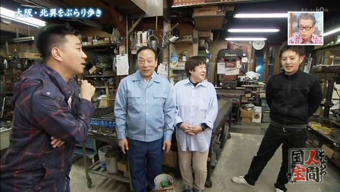 旭進ガス器製作所 となりの人間国宝さんに認定されました