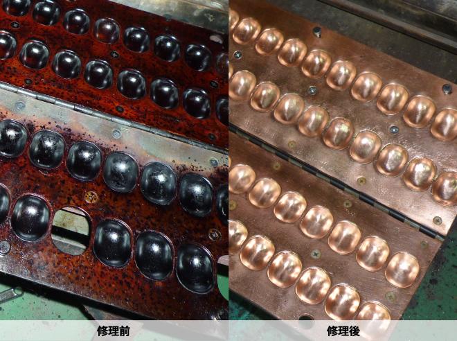 ベビーカステラ機 修理